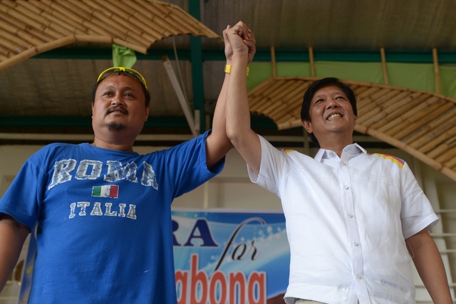 How Bongbong Marcos mirrors father's image in campaign 7