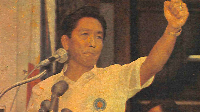 The resurrection of Ferdinand Marcos