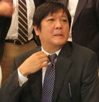 Senator Bongbong Marcos confirmed he had a direct hand in trying to withdraw US$213M from a Swiss bank in 1986